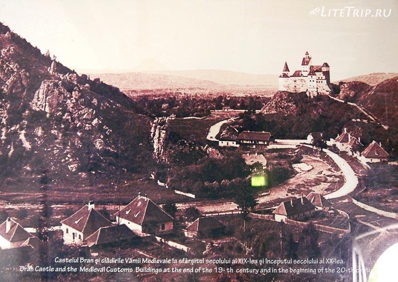 Румыния. Замок Дракулы в Бране на картине.