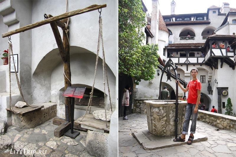 Румыния. Весы во внутреннем дворе замка Бран.