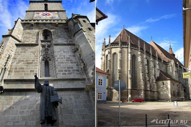 Румыния. Брашовская черная церковь.