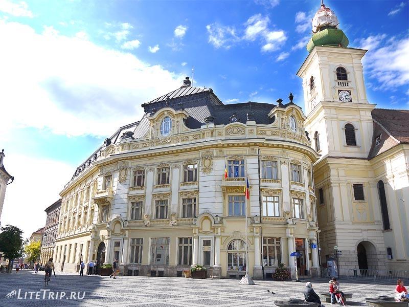 Румыния. Центральная площадь Сибиу.