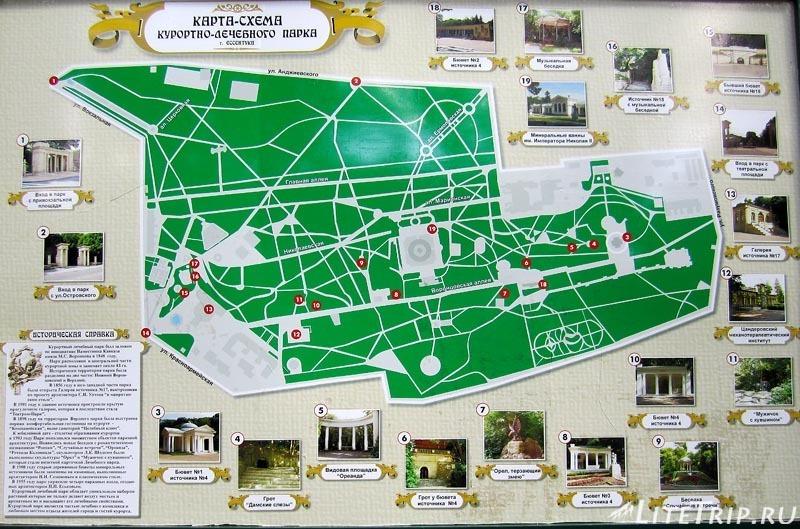 Россия. Ессентуки. Курортный парк - карта.