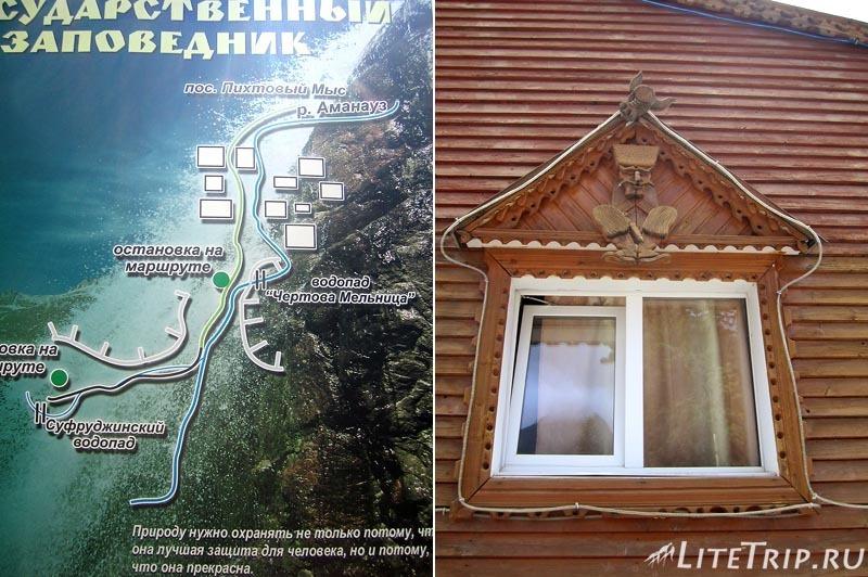 Россия. Карачаево-Черкессия. Карта маршрутов Домбая.