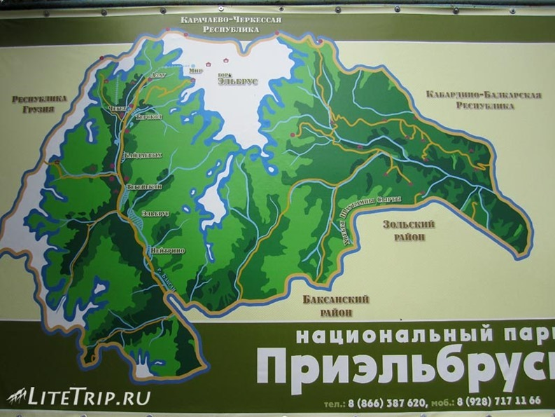 Россия. Приэльбрусье - карта.