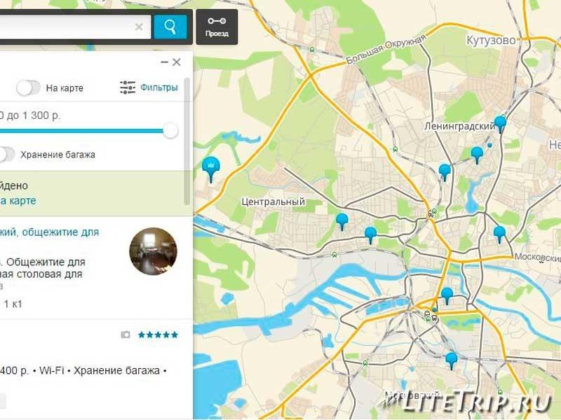 Поиск жилья в Калининграде через 2Гис