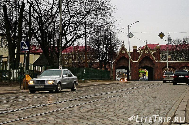 Калининград. Бранденбургские ворота. Вид с обратной стороны.