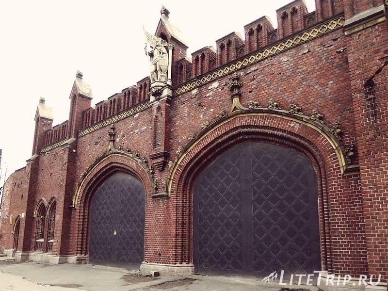 Калининград. Фридландские ворота.