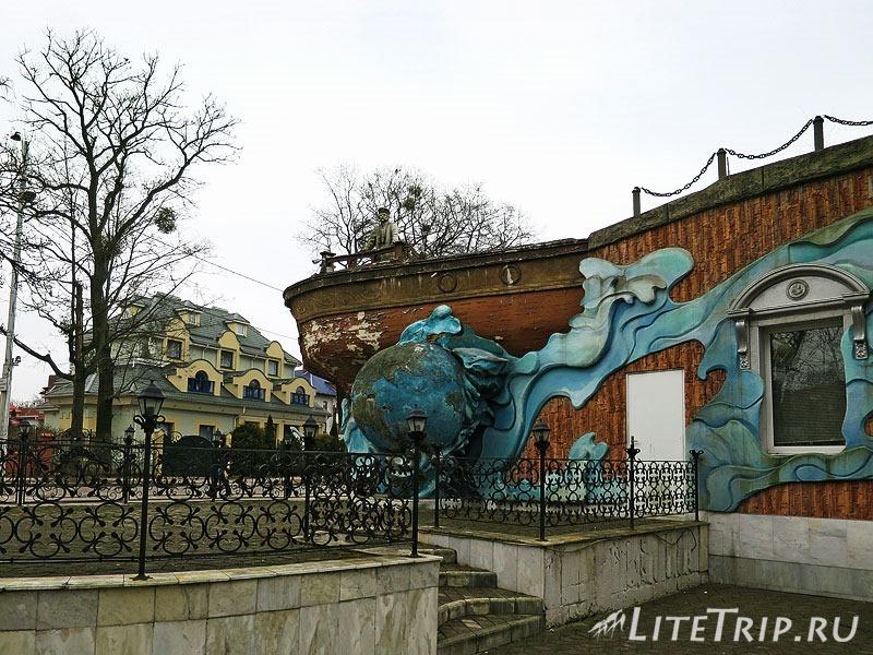 Калининград. Верхний пруд (озеро). Ресторан.