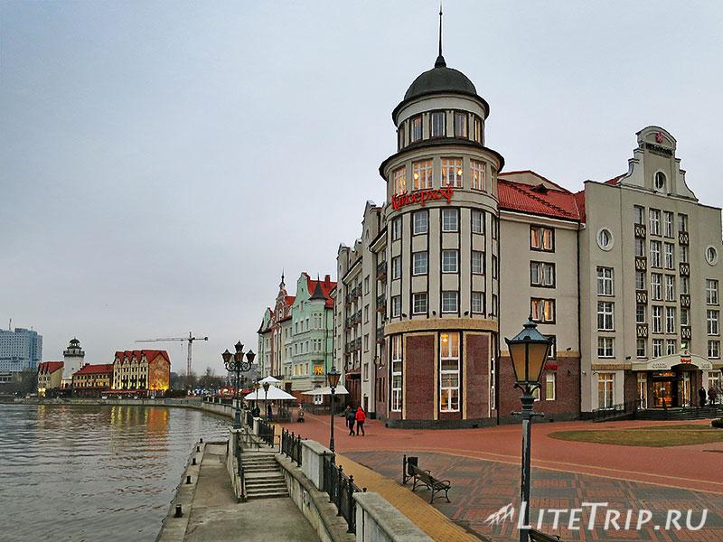 Калининград. Рыбная деревня. Набережная