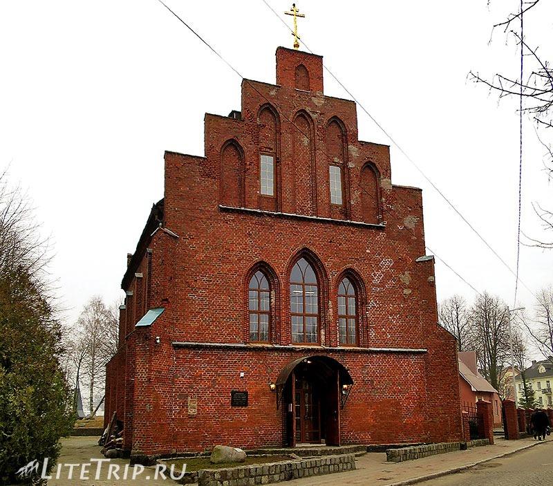 Калининградская область. Балтийск. Кафедральный морской собор.