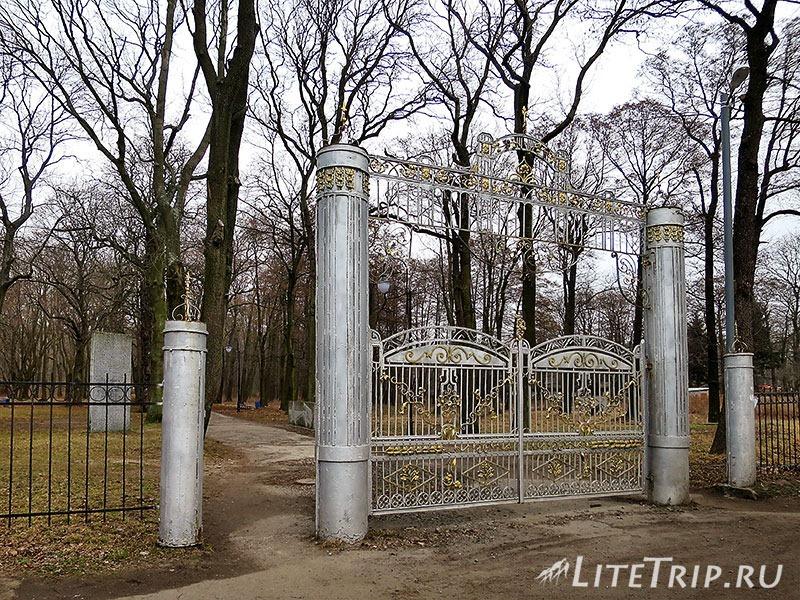 """Калининградская область. Балтийск. Парк """"Головко""""."""