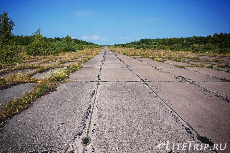 Калининградская область. Балтийская коса. Старый аэродром - взлетная полоса.