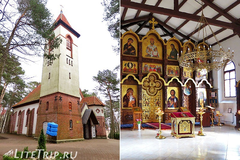 Калининградская область. Светлогорск. Церковь Серафима Саровского - внутри