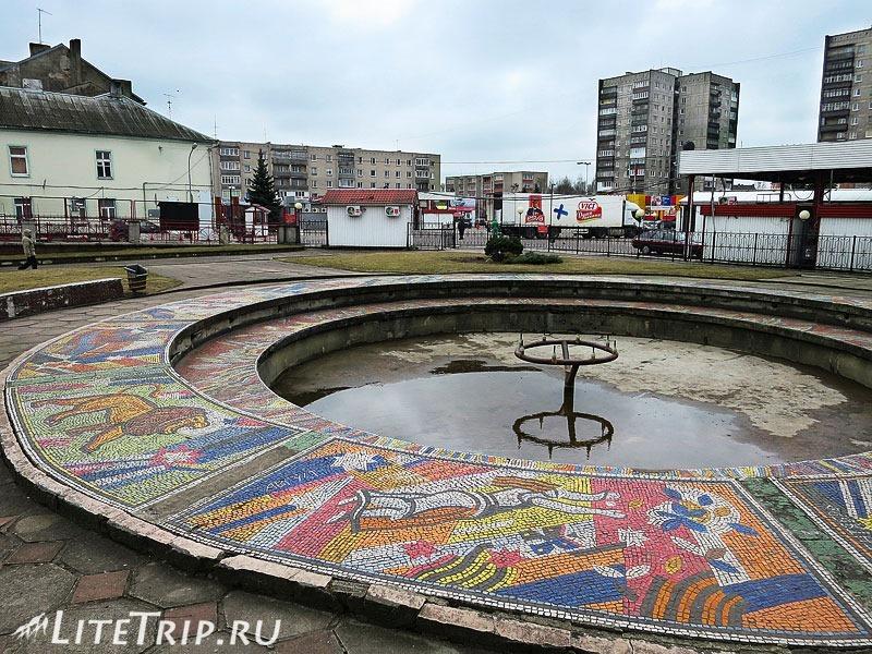Калининградская область. Советск. Фонтан рядом с мостом Королевы Луизы