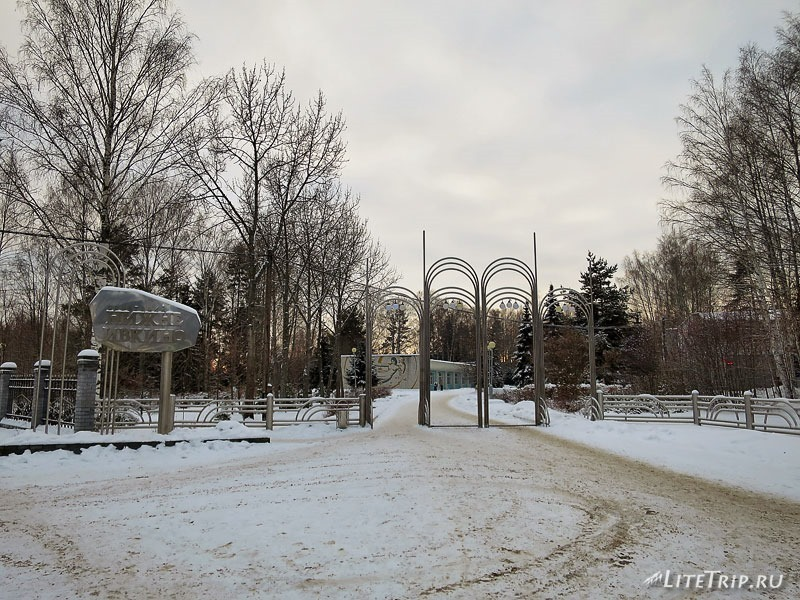 Главный вход в санаторий Нижне-Ивкино