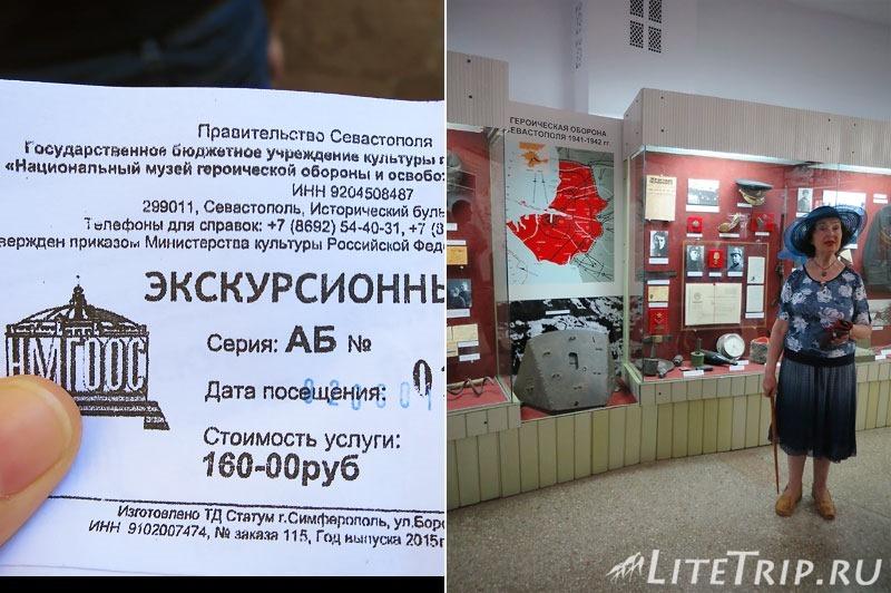 Крым. Севастополь. Диорама Штурм Сапун горы 7 мая. Экскурсовод.