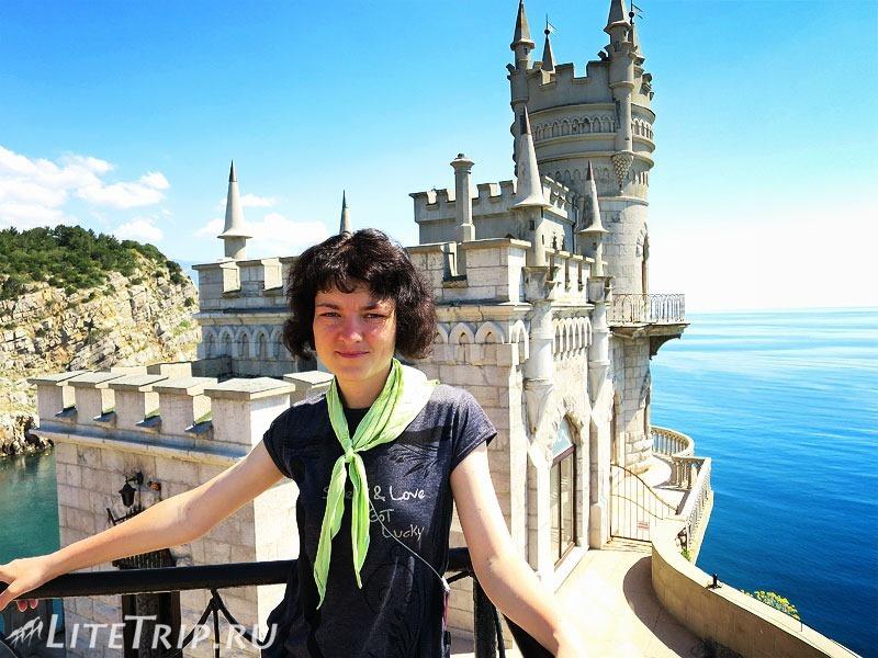 Крым. Ялта. Замок Ласточкино гнездо - верхняя площадка.