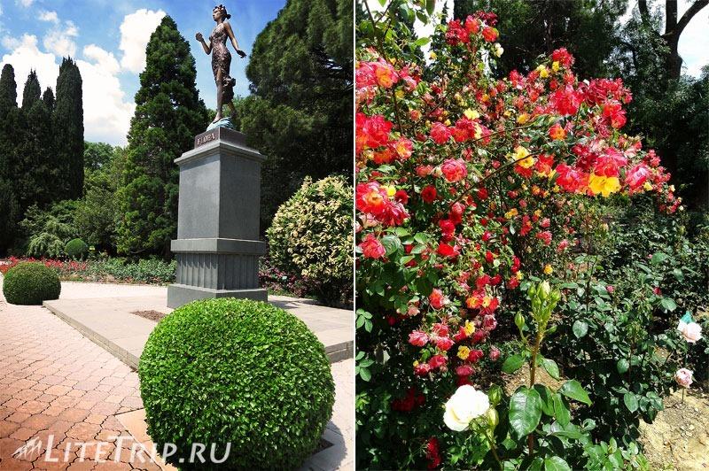 """Крым. Никитский ботанический сад. Статуя """"Флоры"""""""