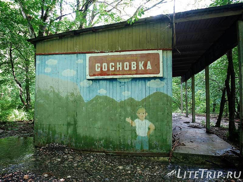 Крым. Красная тропа к Мраморной пещере. Начало.