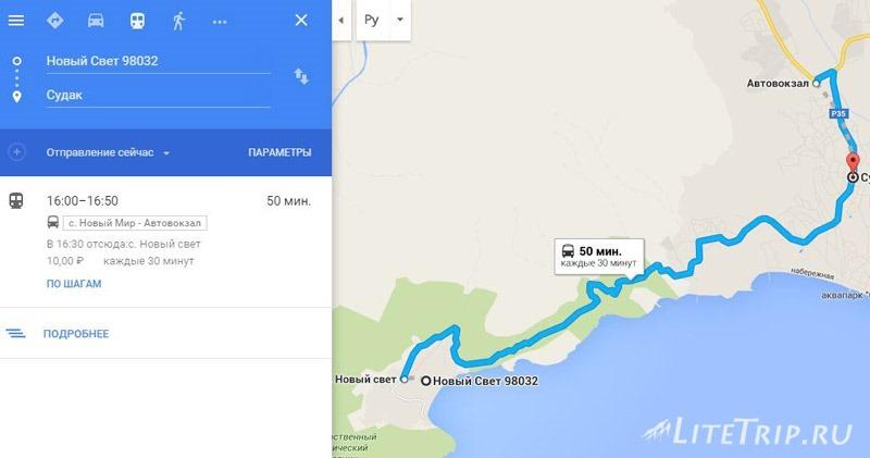 Крым. Судак - Новый Свет. Автобус.