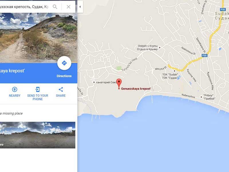 Крым. Судак. Генуэзская крепость. Карта