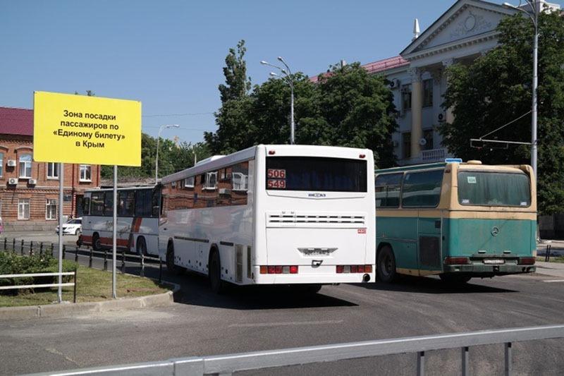 Крым. Зона посадки пассажиров на автобус по единому билету.