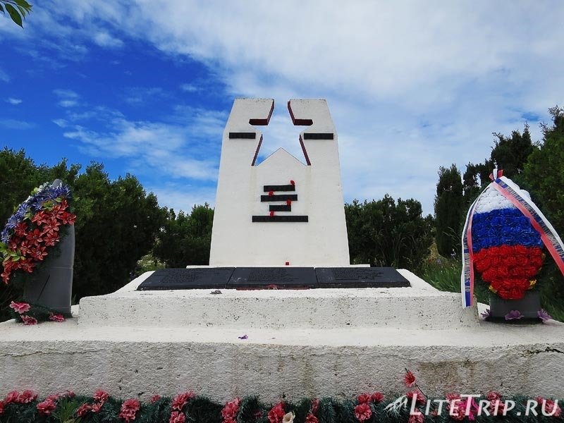 Крым. Севастополь. 35-я батарея - памятник на братской могиле.