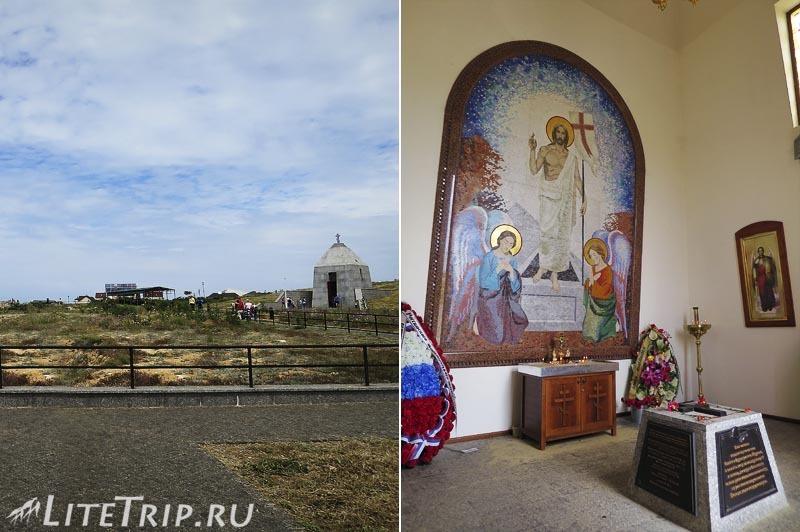 Крым. Севастополь. 35-я батарея - часовня