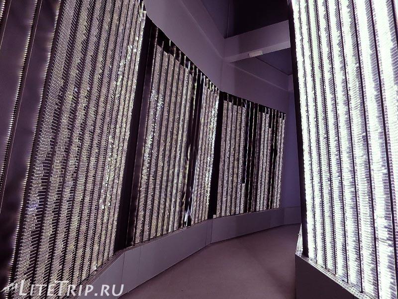 Крым. Севастополь. 35-я батарея. Пантеон памяти - стена с фамилиями.