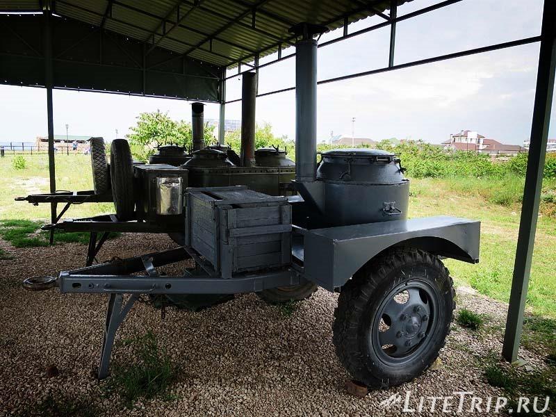 Крым. Севастополь. 35-я батарея -полевая кухня.