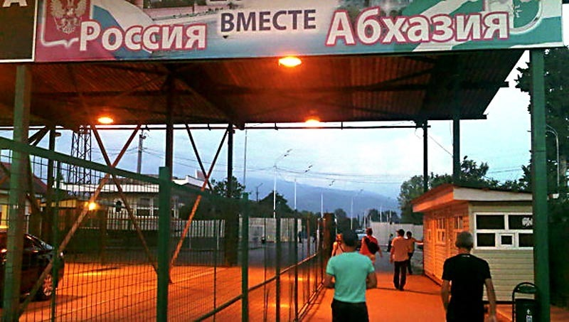 Картинки по запросу Абхазия Россия картинки