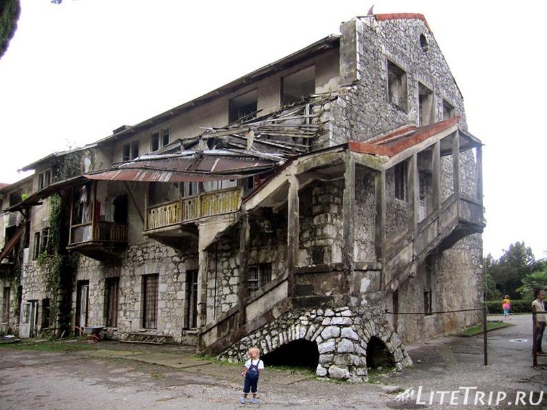 Абхазия. Гагра (Гагры) - развалины отеля.