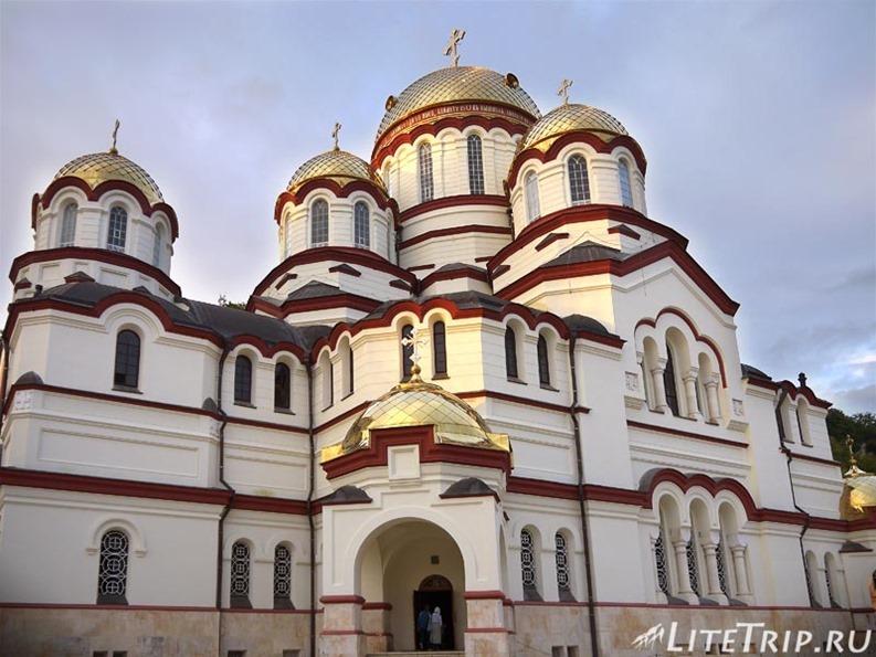Абхазия. Новый Афон. Новоафонский монастырь - церковь.