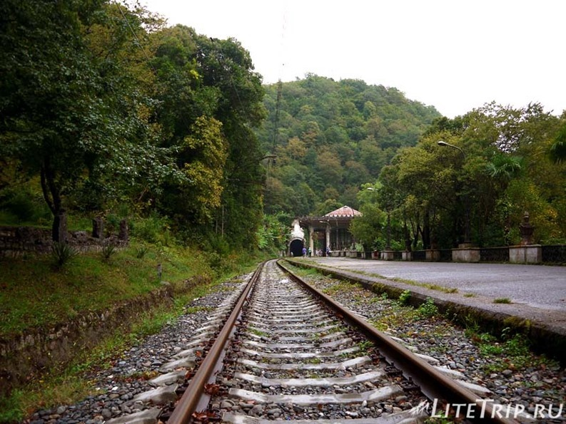 Абхазия. Новый Афон. Старая железная дорога.