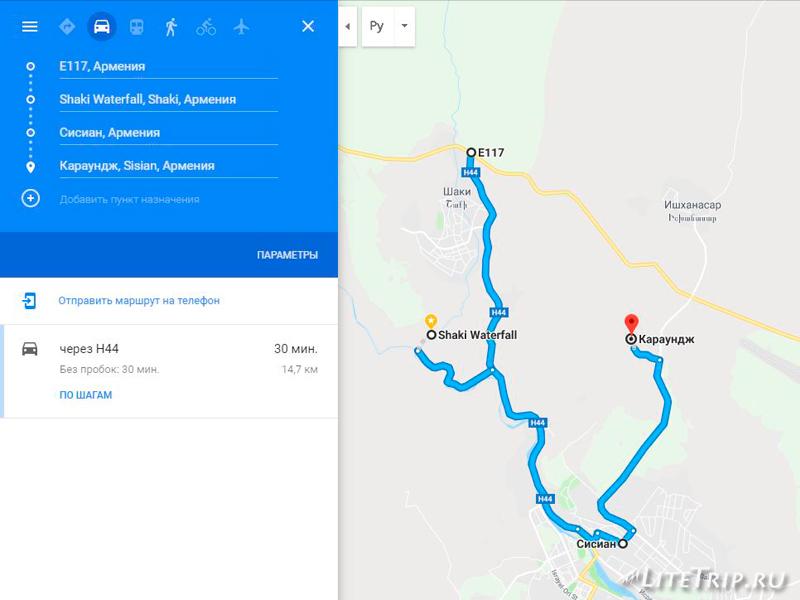 Карта маршрута по достопримечательностям Сисиана
