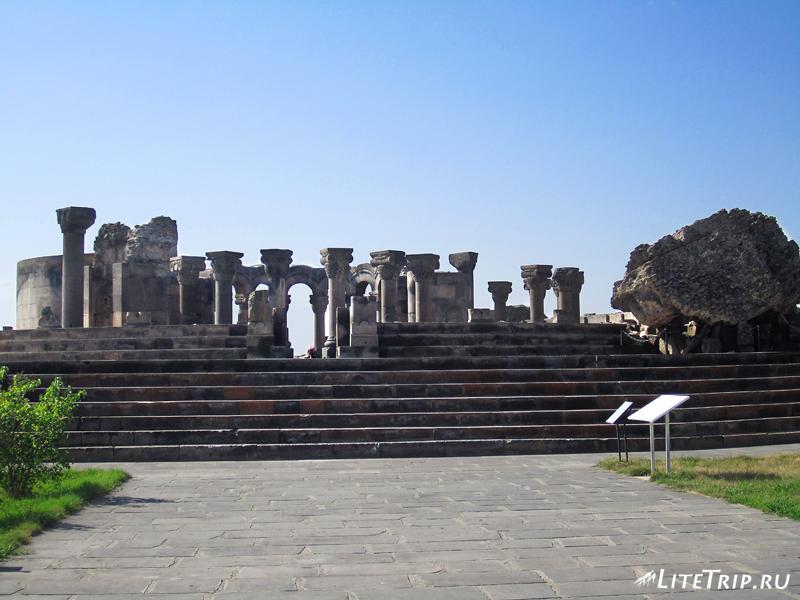 Дорога к Храму Звартноц