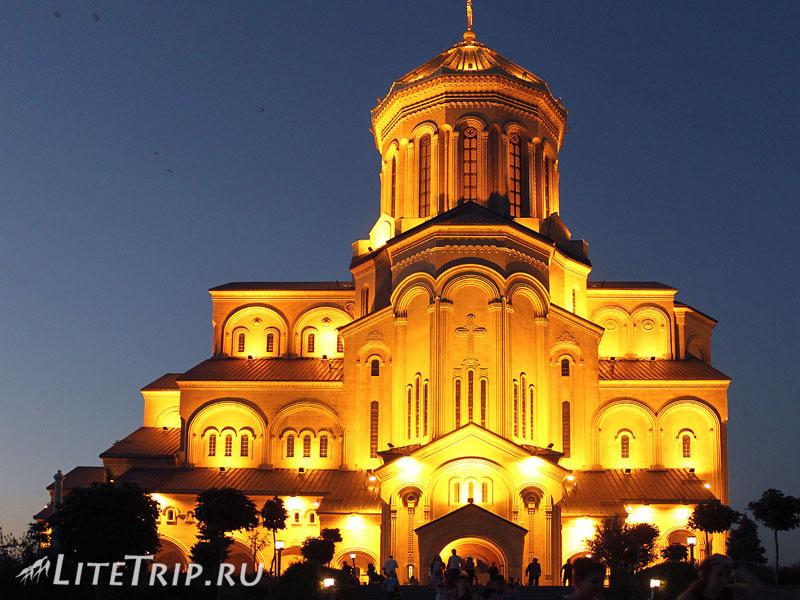 Грузия. Тбилиси. Вечерний Цминда Самеба