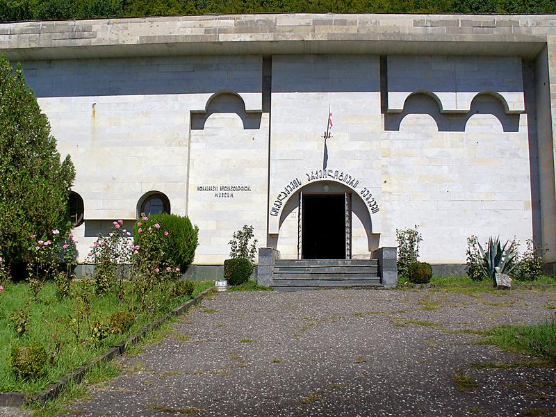 Археологический музей крепости Нокалакеви