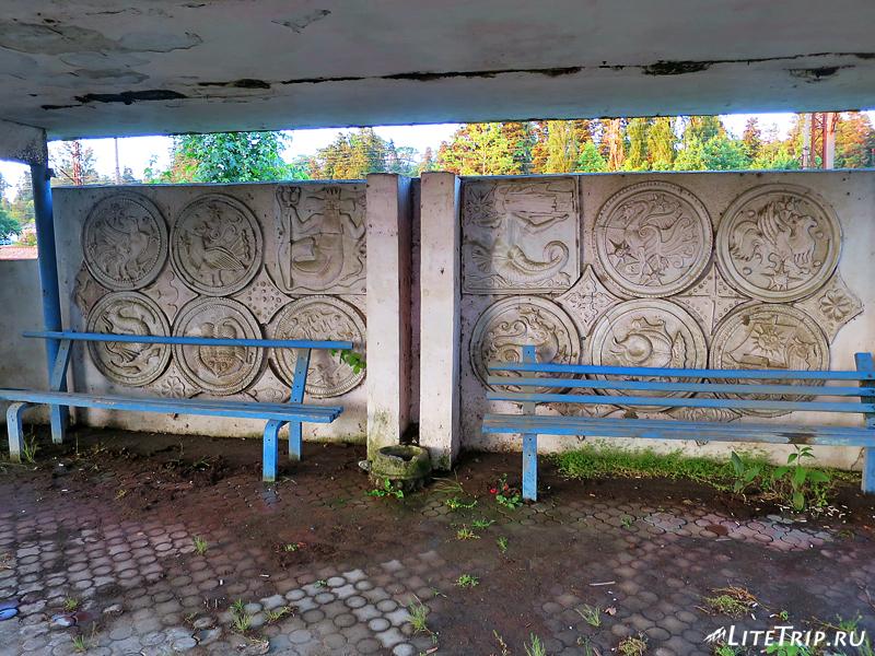 Советская автобусная остановка в Уреки