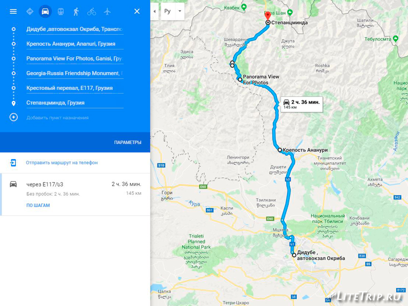 Карта достопримечательностей военно-грузинской дороги