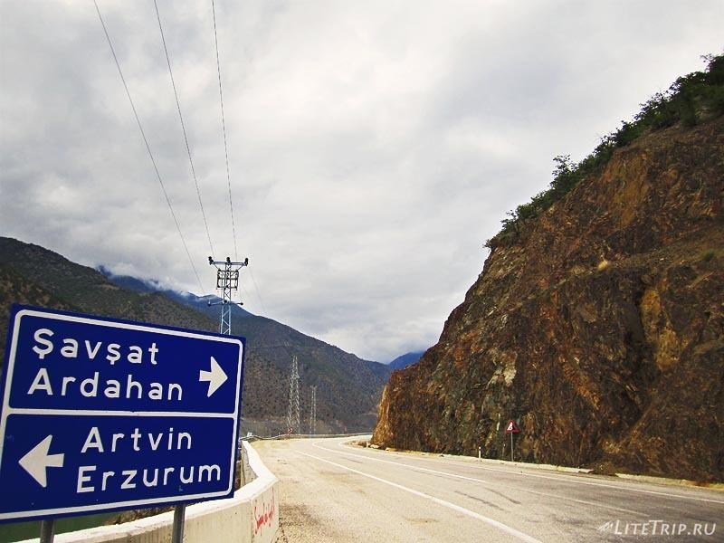 Турция. Перекресток на Ардахан.