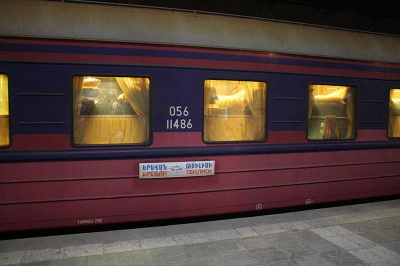 Поезд Тбилиси-Ереван