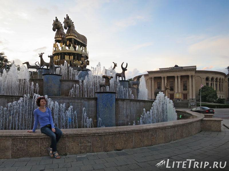 Грузия. Кутаиси. Колхидский фонтан.