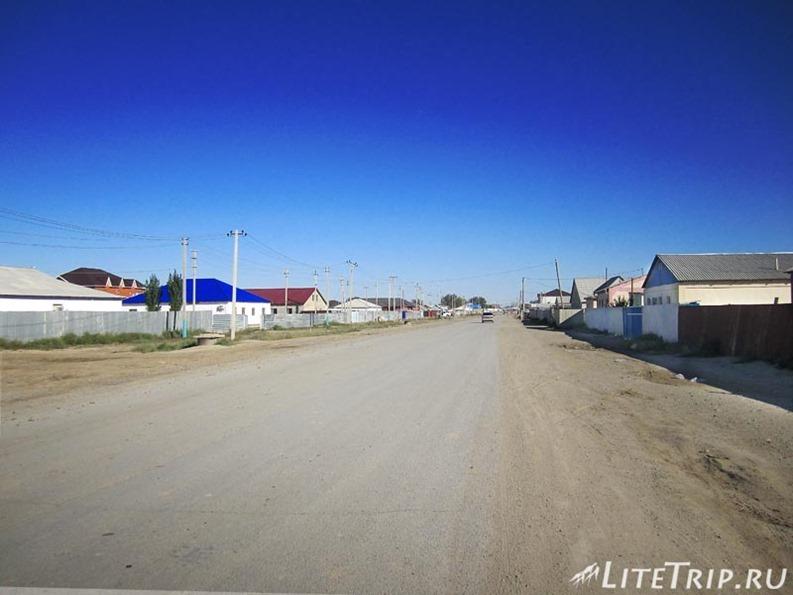 Казахстан. Город Кульсары.