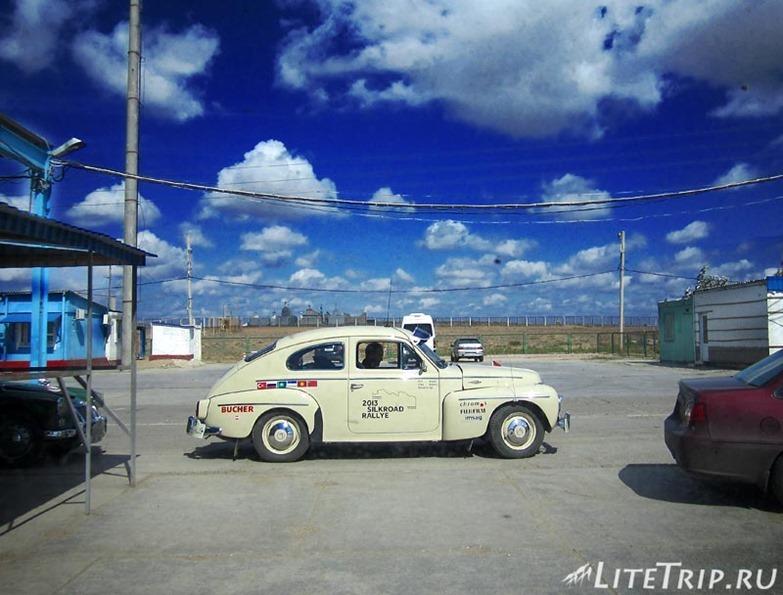 Прохождение границы Россия - Казахстан.