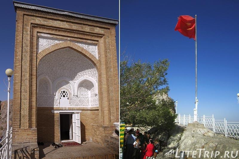 Киргизия. Ош. Гора Сулейман-тоо - Дом Бабура и флаг.