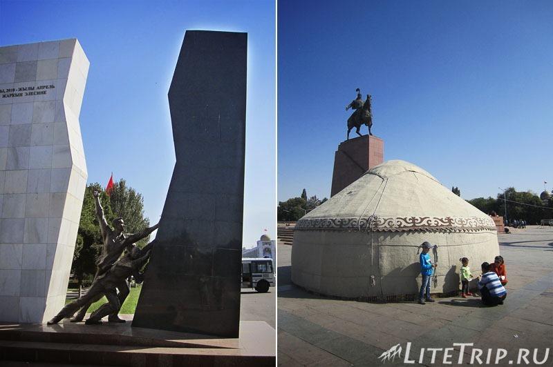 Киргизия. Бишкек. Площадь Ала Тоо. Памятник Манас.