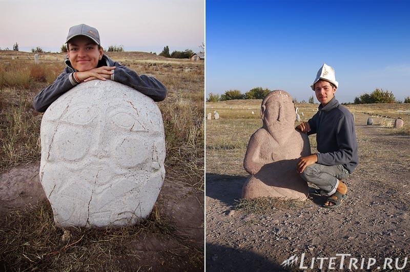 Киргизия. Бурановское городище - каменные изваяния и мы