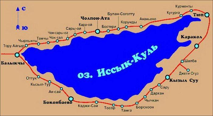Киргизия. Карта озера Иссык-Куль.