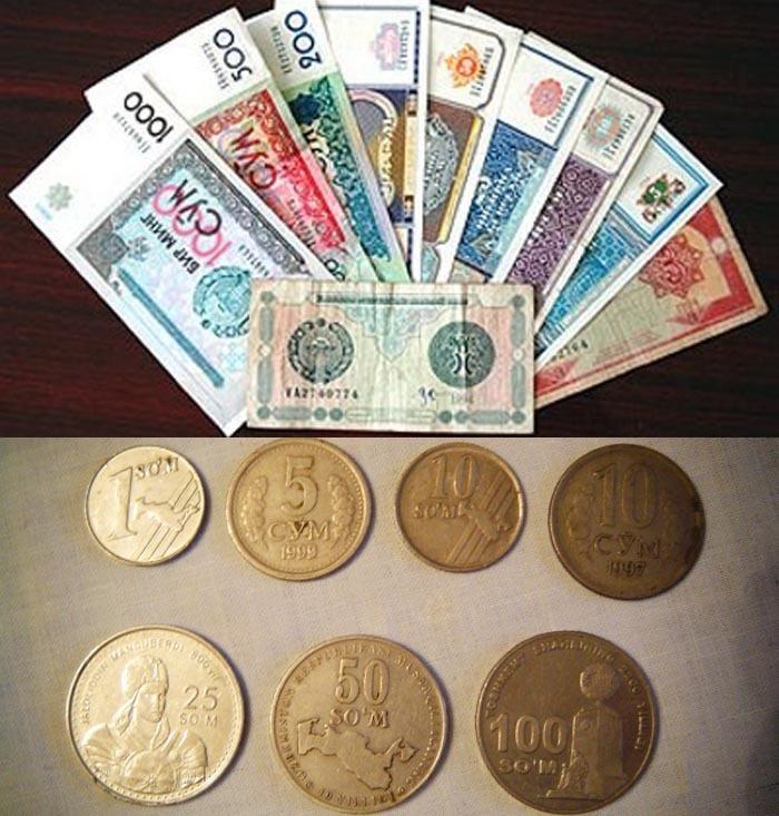 Валюта Узбекистана.