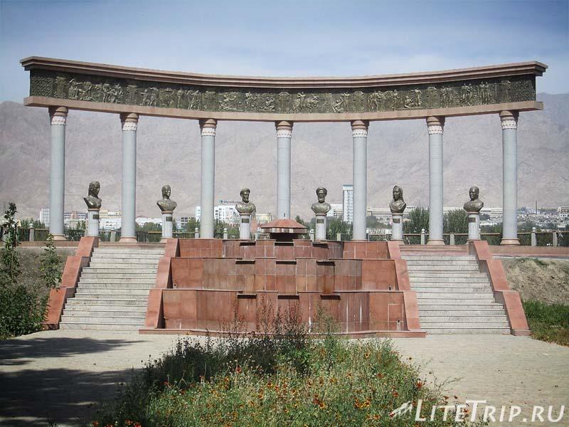 """Таджикистан. Площадь """"Звезда Худжанда""""."""